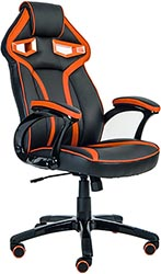 cheap-merax-gaming-chair-for-sale-2